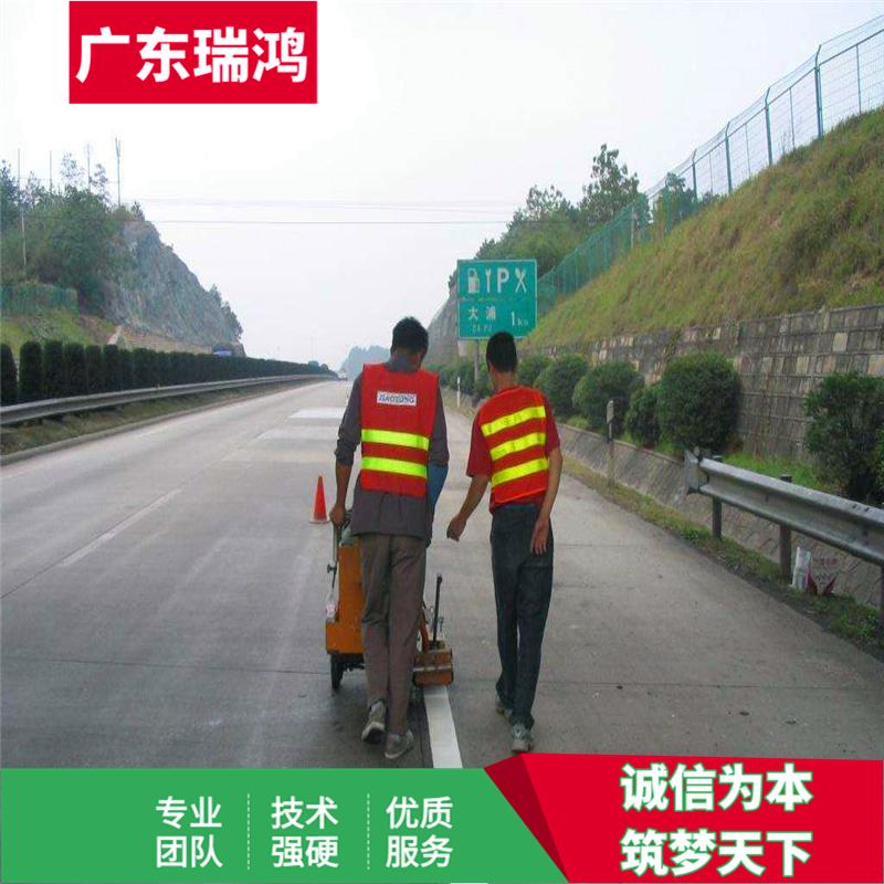 高明区厂区热熔划线价格【广东瑞鸿】