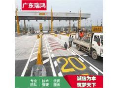 禅城区车间停车位热熔划线厂家,禅城区交通标线设计【广东瑞鸿】