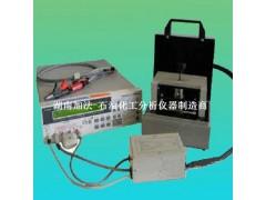润滑脂接触电阻测定器SH/T0596