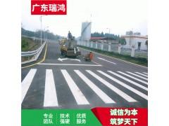 恩平县路面划线,恩平县热熔标线涂料【广东瑞鸿】
