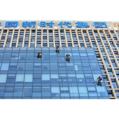 台山市外墙清洗方案报价,台山市本地清洁公司电话