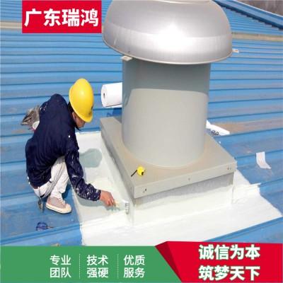 鼎湖区屋顶防水补漏,肇庆防水补漏价格【广东瑞鸿】