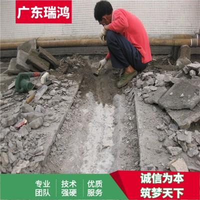 高要区地下室防水补漏,高要区厂房铁皮瓦翻新防水补漏【广东瑞鸿】