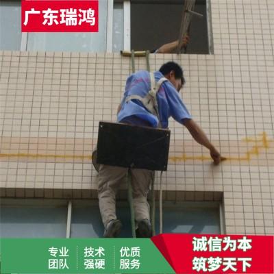 三水区地下室防水堵漏怎么收费【广东瑞鸿】