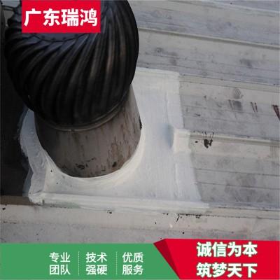 梅州市铁皮瓦防腐补漏免费咨询【广东瑞鸿】
