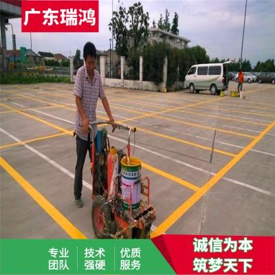 天河区学校停车场划线多少钱【广东瑞鸿】