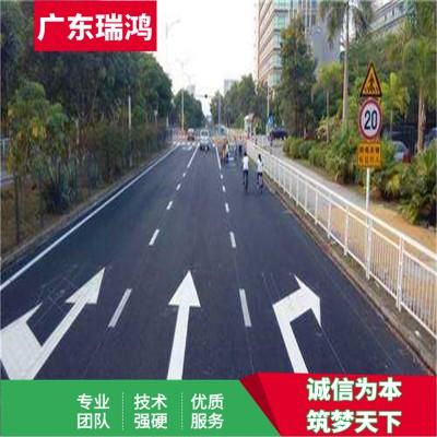 南沙区商场道路划线安全可靠【广东瑞鸿】