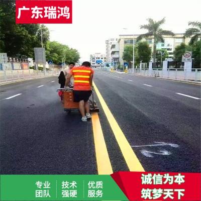 增城区商场停车场划线有优惠吗【广东瑞鸿】