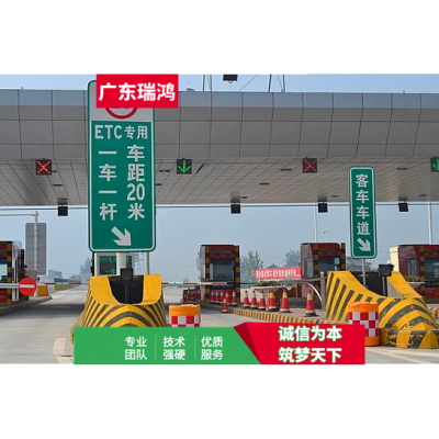 增城区地下车库划线收费标准【广东瑞鸿】