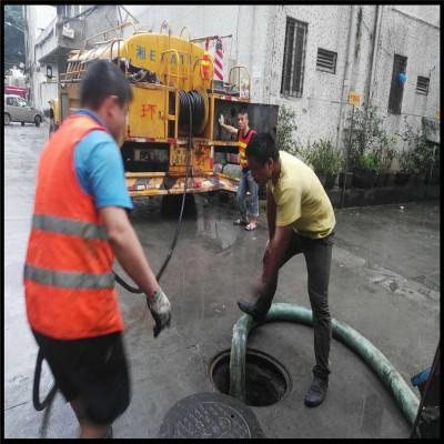 四会管道清淤管道改造鼎湖化粪池清理提供化粪池清理服务