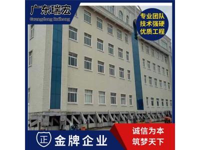 三水西南房屋建筑加固改造施工方案-广东瑞宏