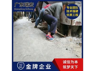 惠州市惠东危房加固电话咨询-广东瑞宏