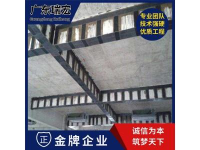 梅州市蕉岭房屋建筑加固改造施工报价-广东瑞宏