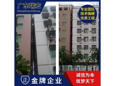 广州南沙区旧楼改造加固施工技术-广东瑞宏