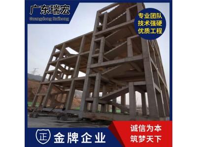 新丰建筑物粘钢加固承接单位-广东瑞宏