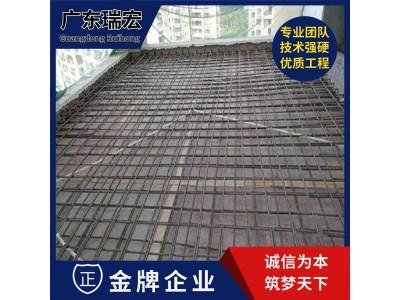 惠州惠东县建筑物粘钢加固施工承接企业-广东瑞宏