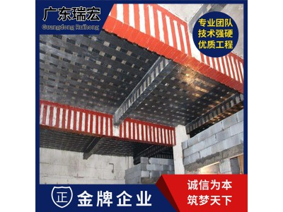 汕尾市陆丰危房加固电话咨询-广东瑞宏