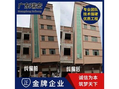 珠海房屋钢结构粘钢加固施工承接企业-广东瑞宏