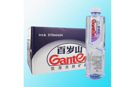 年产5亿-8亿瓶 百岁山新工厂将在梅州五华县郭田镇动工