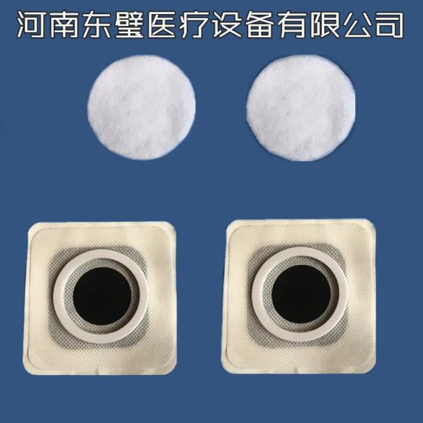 超声耦合电极贴(超声中频导药仪)