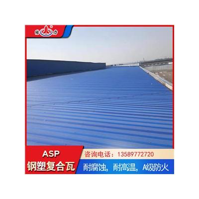安徽淮南防腐覆膜板 塑钢彩钢瓦 树脂彩钢瓦安装方法