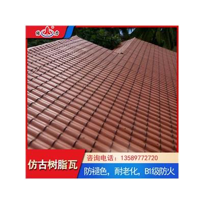 山东滕州竹节树脂瓦 屋顶瓦 瓦片屋顶用于仿古建筑