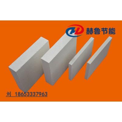 轻质隔热板陶瓷纤维板轻质耐火材料硅酸铝纤维板