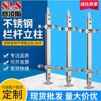 304不锈钢立柱 钢化玻璃栏杆不锈钢扶手栏杆厂家直发量大优惠