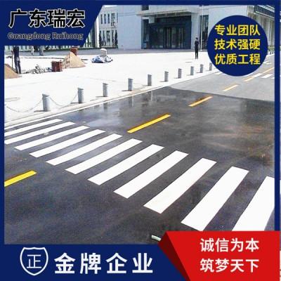 东莞市黄江专业停车场画线施工量大从优-广东瑞宏