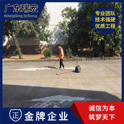 禅城区宾馆停车位热熔划线哪家优惠价-广东瑞宏