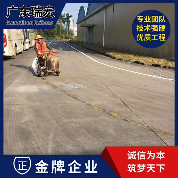 望牛墩商场地下室冷漆划线公司-广东瑞宏