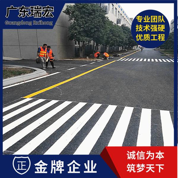 兴宁市宁新地面停车位热熔划线施工价格,梅州市划线公司-广东瑞宏