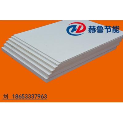 硬质保温棉建筑玻璃炉保温硬质硅酸铝陶瓷纤维保温板