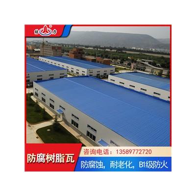 asa增强树脂瓦 陕西安康树脂合成瓦 厂房屋面瓦适用厂房