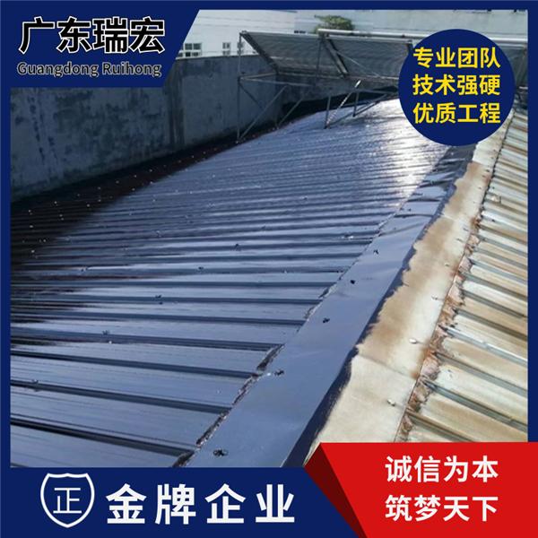 广州天河洗手间防水补漏哪家好-广东瑞宏