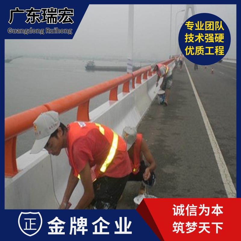 肇庆广宁县厂房水槽翻新更换优质企业-广东瑞宏