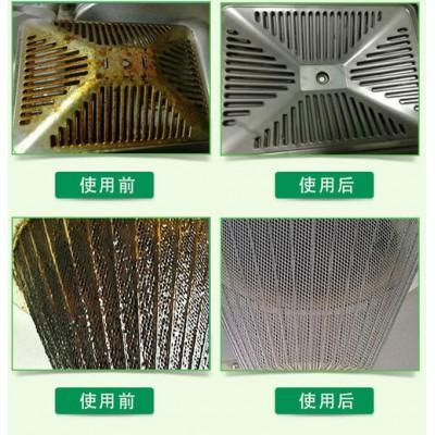 德庆县油烟机管道清洗从业多年,德庆县油烟净化器量大从优