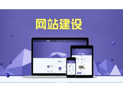 三水区b2b企业信息网哪家可以做推广,三水区壹豹企业网