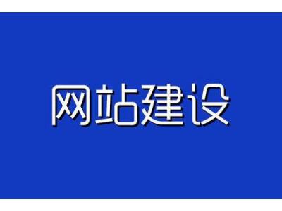 高明区b2b企业信息网发信息推荐平台【高明区壹豹企业网】