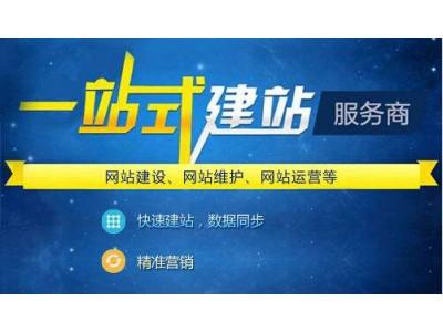 收录好的免费发布四会企业信息网怎么注册【四会壹豹企业网】