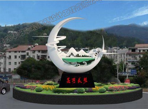 华阳雕塑  重庆广场雕塑工厂 四川城市雕塑制作