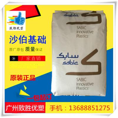 基础创新塑料(美国)PBT/PBT  357/美国GE