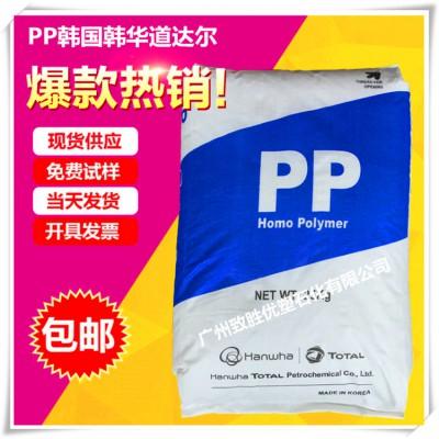 韩国晓星PP/PP HJ400/聚丙烯PP塑胶原料