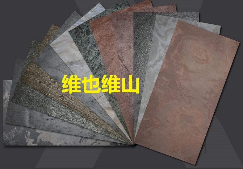 超薄岩板-超薄柔性石材-软瓷-大理石岩板-陶瓷大板
