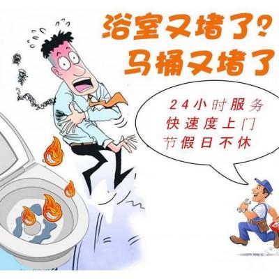 肇庆管道疏通,肇庆高新区下水道疏通行情,大旺厕所疏通