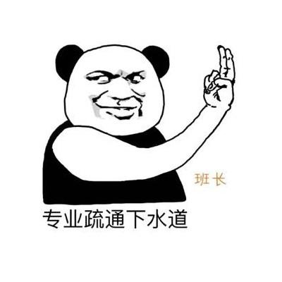 大旺高新区小便池疏通服务,肇庆24小时疏通服务热线