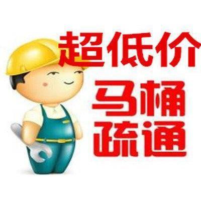 肇庆四会大旺高新区疏通厨房下水道管道疏通怎么办?