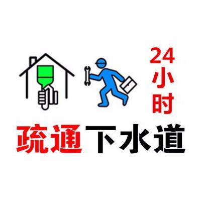 四会大旺高新区疏通厕所,清理化粪池化粪池清理