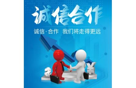 传统湿式氧化法脱高硫工艺过程的优化措施