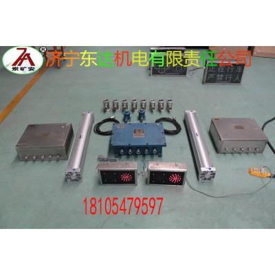 气动风门控制用电控装置